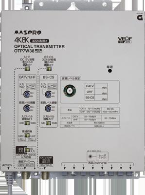 光伝送システム