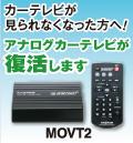 btn_movt2_side.jpg
