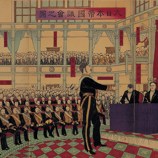 大日本帝国議会之図
