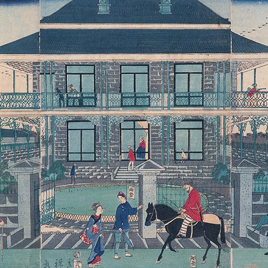 横浜繁栄之図