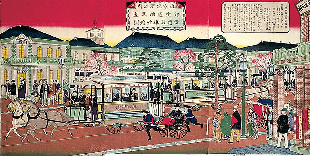 東京名所之内銀座通煉瓦造鉄道馬車往復図(銀座4丁目交差点)