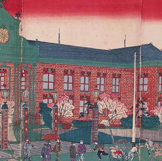 東京名勝之内常盤橋紙幣局新建出来〈しゅったい〉之図