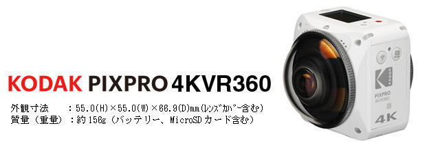 4kvr360_01.jpg