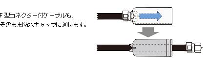 bc45r_04.jpg