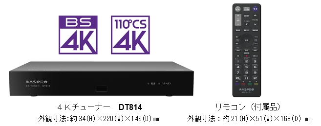 dt814_01.png