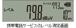 lct4m_02.jpg