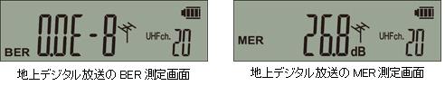 lct4m_03.jpg