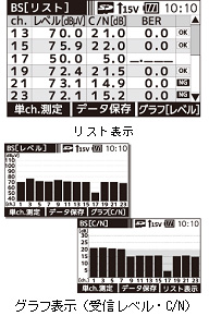 lct5_06.jpg