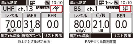 lct5_08.jpg