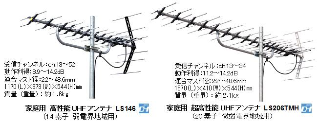 ls146_01.jpg