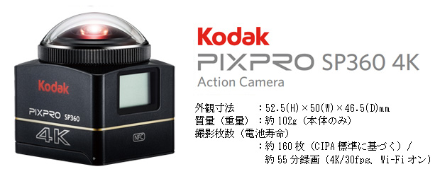 sp360_4k01.jpg