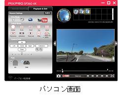 sp360_4k02.jpg