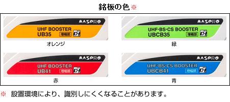 ubcb35_006.jpg