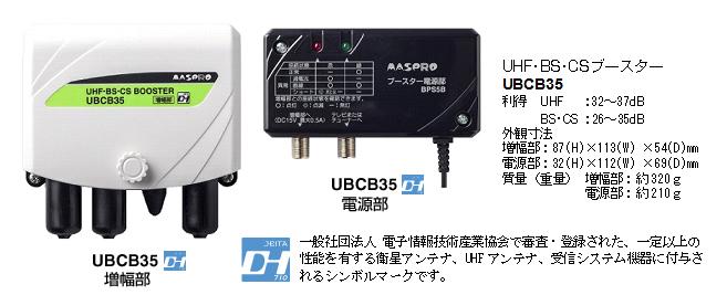 ubcb35_01.jpg