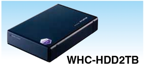 14_WHC-HDD2TB.png