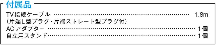 2_UDF2A_m2.png