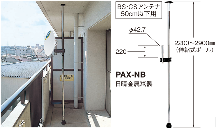 3_pax-nb.png
