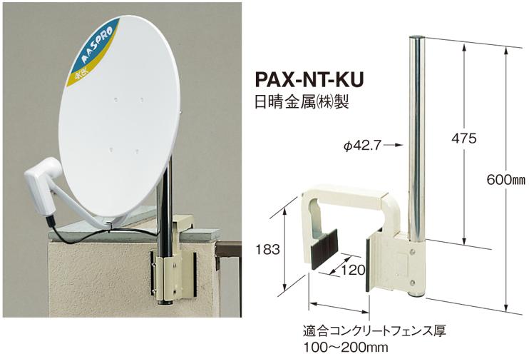 3_pax-nt-ku.png