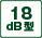 5_icon_18db.jpg