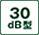 5_icon_30db.jpg