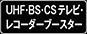 5_icon_ubcrecoder.jpg