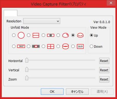 SP360 4K Viceo Capture Filter